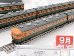 DSCN0509.jpg
