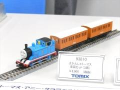DSCN0532.jpg