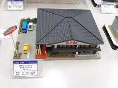 DSCN0548.jpg
