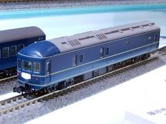 DSCN5229.jpg