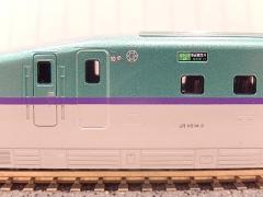 DSCN5342.jpg