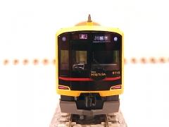 DSCN5365.jpg