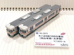 DSCN5372.jpg