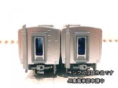 DSCN5377.jpg
