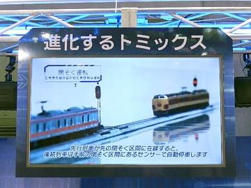 DSCN5600.jpg
