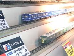 DSCN5617.jpg