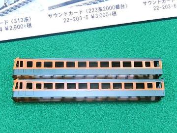 DSCN5715.jpg