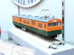 DSCN5718.jpg
