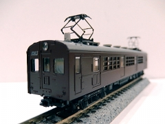 DSCN5851.jpg