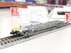 DSCN6084.jpg