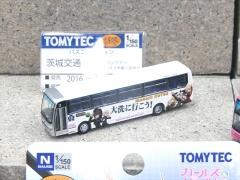 DSCN6119.jpg