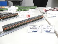 DSCN9389.jpg