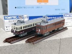 DSCN9409.jpg