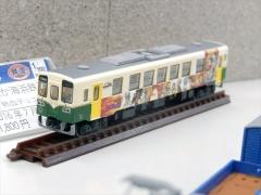 DSCN9416.jpg