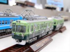 DSCN9418.jpg