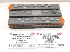 DSCN9523.jpg