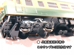 DSCN9529.jpg