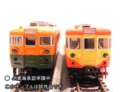 DSCN9561.jpg