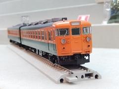 DSCN9616.jpg