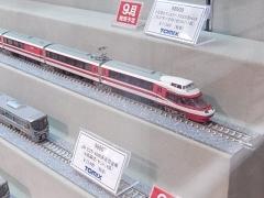 DSCN9634.jpg