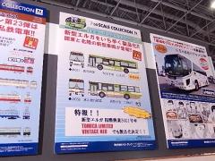 DSCN9649.jpg