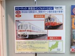 DSCN9652.jpg
