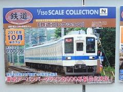 DSCN9653.jpg