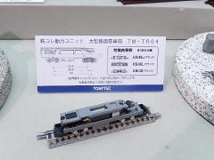 DSCN9668.jpg