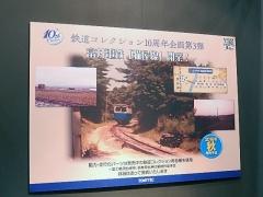DSCN9672.jpg