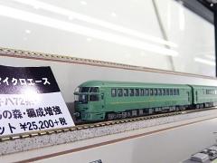 DSCN9682.jpg