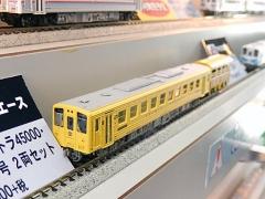 DSCN9691.jpg