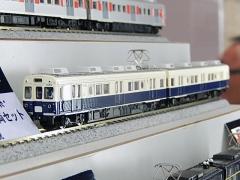 DSCN9701.jpg