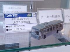 DSCN9721.jpg