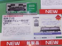 DSCN9742.jpg