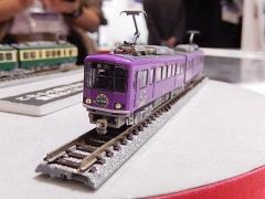 DSCN9751.jpg
