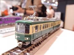 DSCN9752.jpg