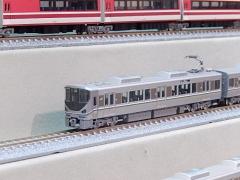 DSCN9761.jpg
