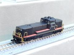 DSCN9775.jpg