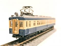 DSCN9871.jpg