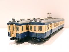 DSCN9878.jpg