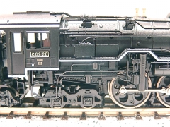 DSCN9902.jpg