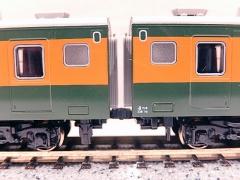 DSCN9932.jpg