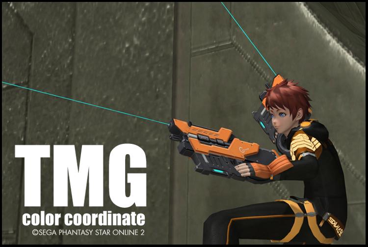 TMGcolorcoordinate20160928.jpg