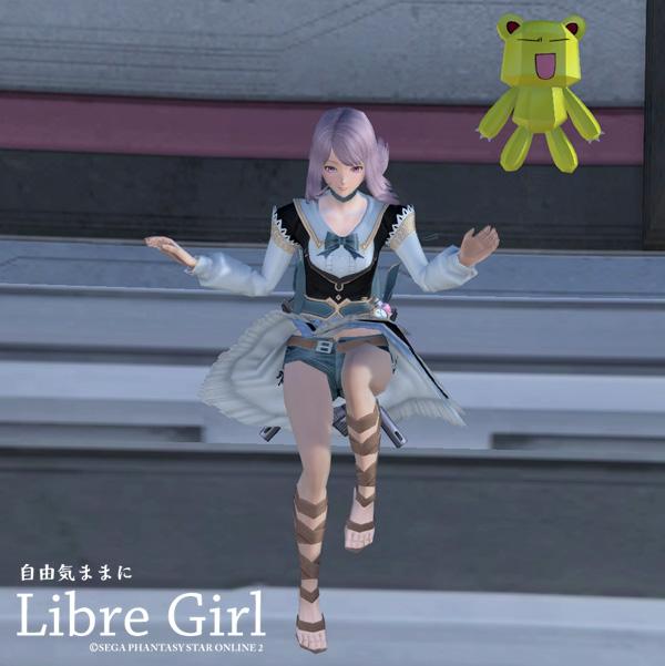 libregirl20161011c.jpg