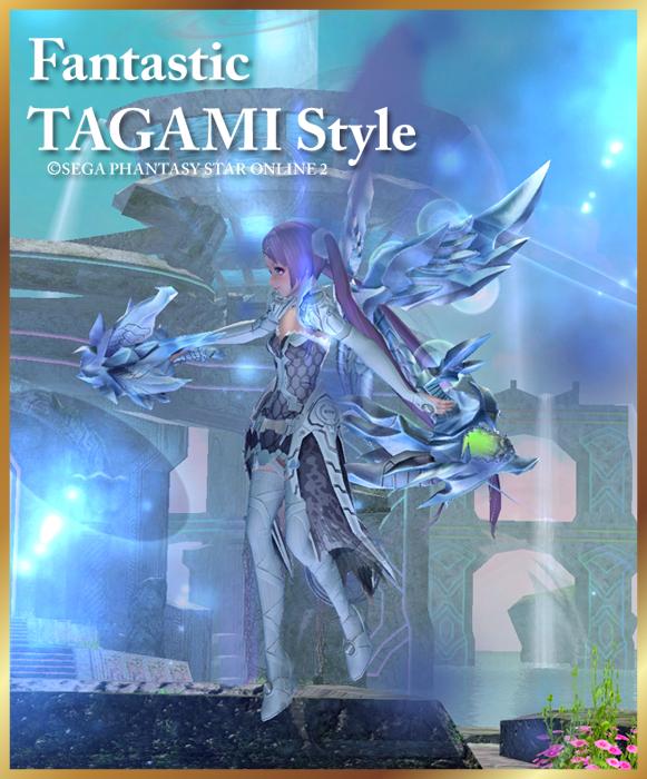 pico_TAGAMIstyle20160509.jpg