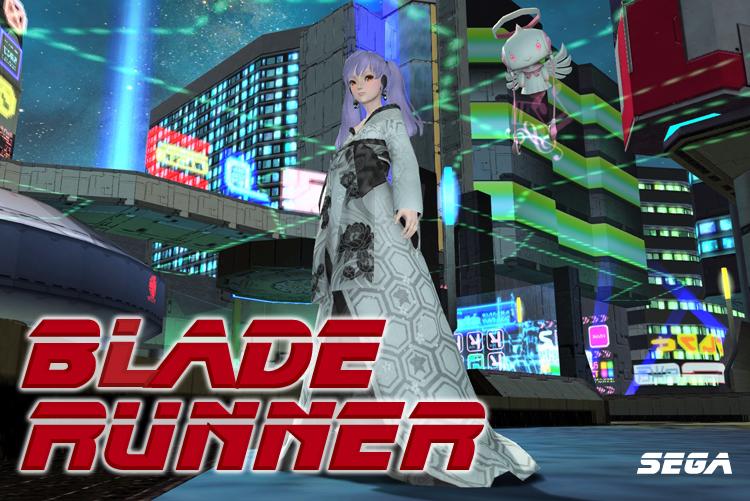 pote_bladerunner20160520.jpg