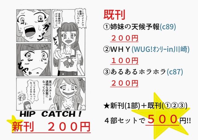 comici_10_pop.jpg