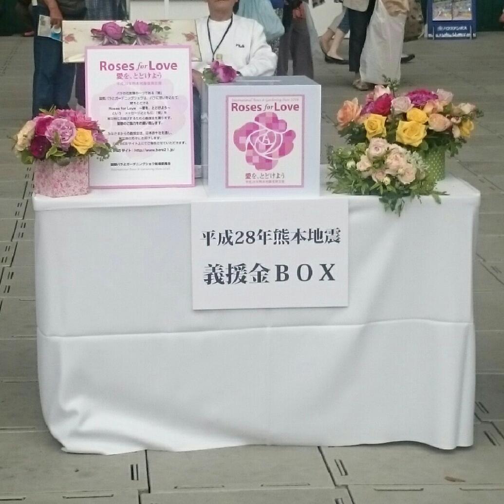 160610_roses_13.jpg