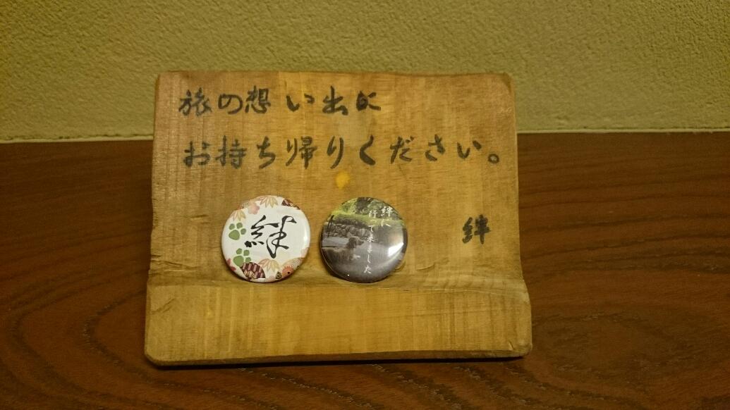 160808_kizuna2_08.jpg