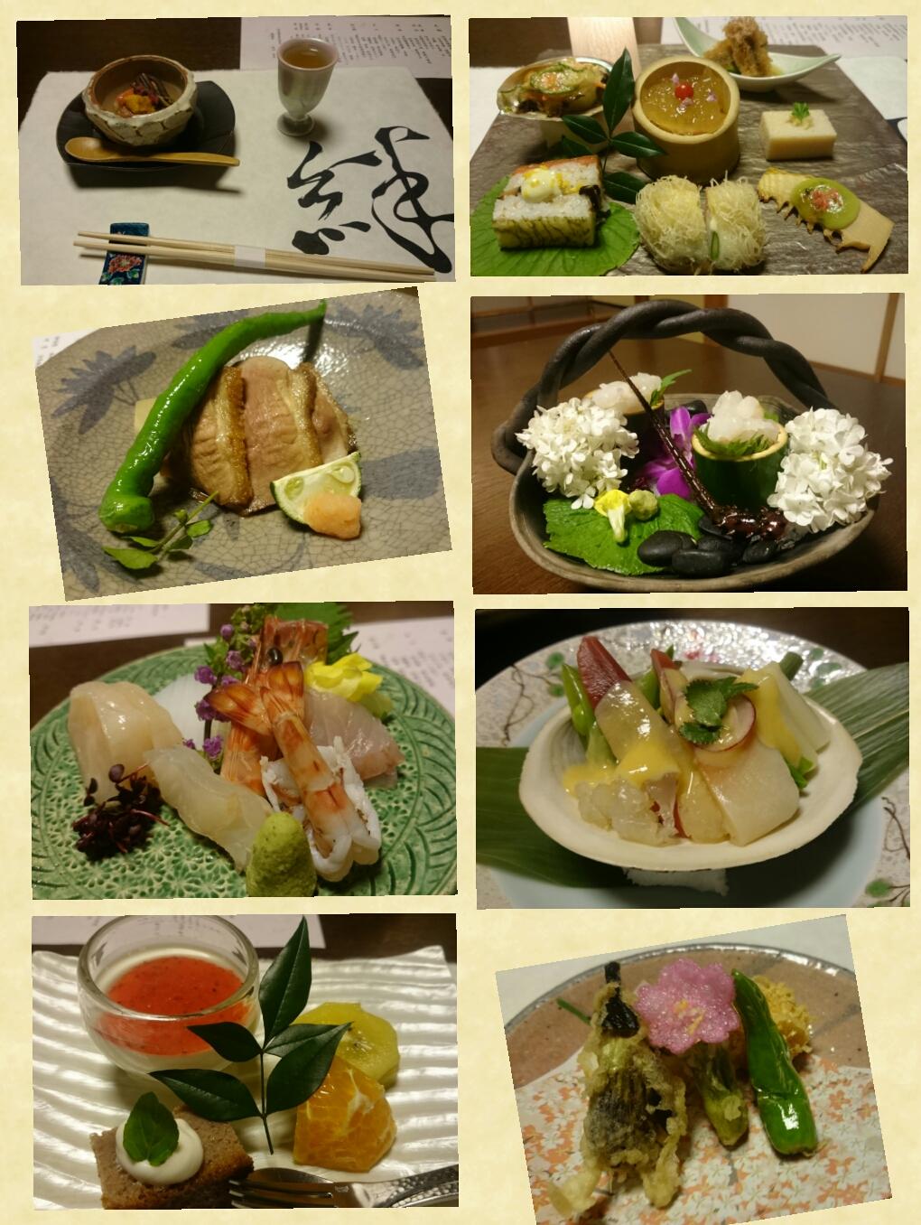 160831_kizuna4_01.jpg